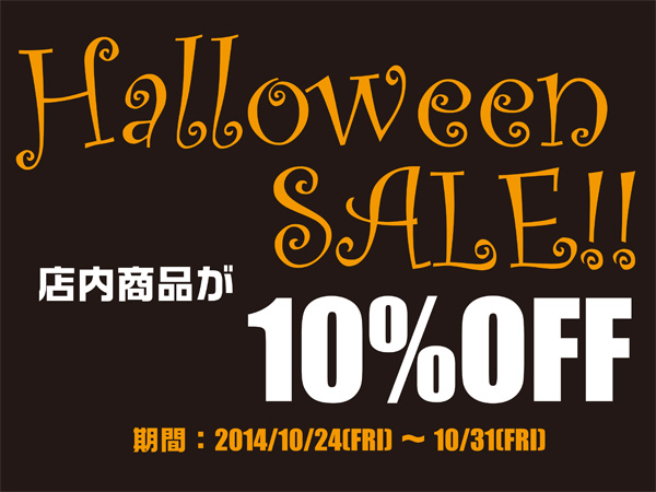 http://www.kind.co.jp/akashi/files/2014/10/名称未設定-1.jpg