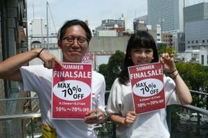 http://www.kind.co.jp/amemura/files/2014/08/P2830471-300x200.jpg