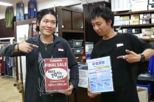 http://www.kind.co.jp/amemura/files/2014/08/P2830475-300x200.jpg