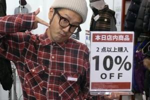 http://www.kind.co.jp/amemura/files/2014/10/P2830625-300x200.jpg