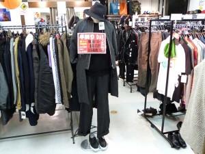 http://www.kind.co.jp/harajuku/files/2014/10/P2500696-300x225.jpg