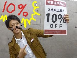 http://www.kind.co.jp/horie/files/2014/10/P12800971-300x225.jpg