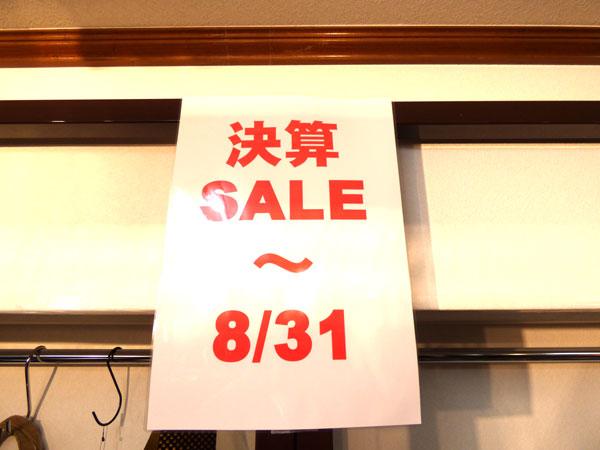 http://www.kind.co.jp/kichijyoji/files/2014/08/P1160432.jpg