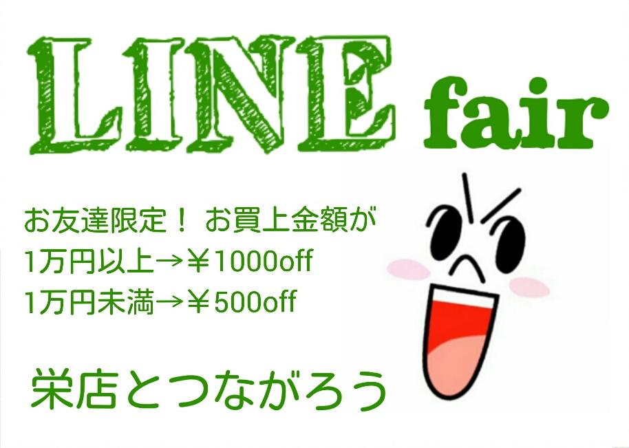 http://www.kind.co.jp/sakae/files/2015/04/IMG_20150317_001040.jpg