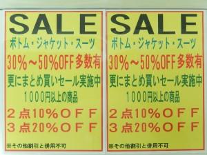 http://www.kind.co.jp/sakaihigashi/files/2014/10/DSCN2757-300x225.jpg
