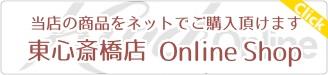ブランド古着通販・買取のカインドオンライン