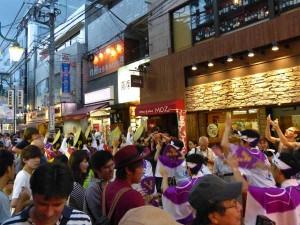 http://www.kind.co.jp/sancha/files/2014/08/P1500386-300x225.jpg