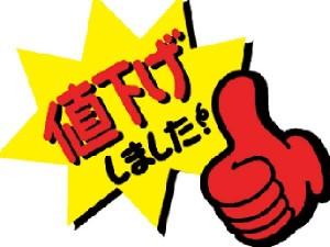 http://www.kind.co.jp/sancha/files/2014/10/img572480561-300x225.jpg
