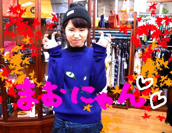 http://www.kind.co.jp/shibuyajinnan/files/2014/09/P3590788.jpg