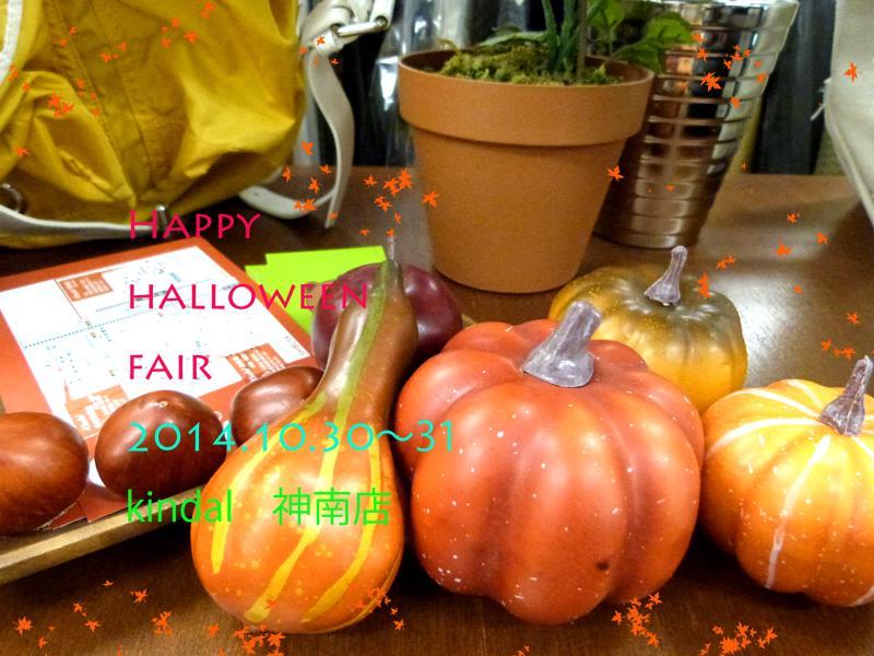 http://www.kind.co.jp/shibuyajinnan/files/2014/10/P2700471.jpg