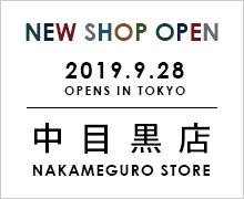 中目黒店OPEN